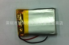 3 7V lithium polymer battery 052035 502035 mp3 recording pen point reading pen dedicated 300MAH