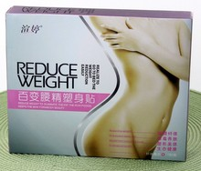 Xuanting Health Care Strong Efficacy Slim Patch Weight Loss Products Diet Patch Anti Cellulite Cream For Slimming Fat Burning