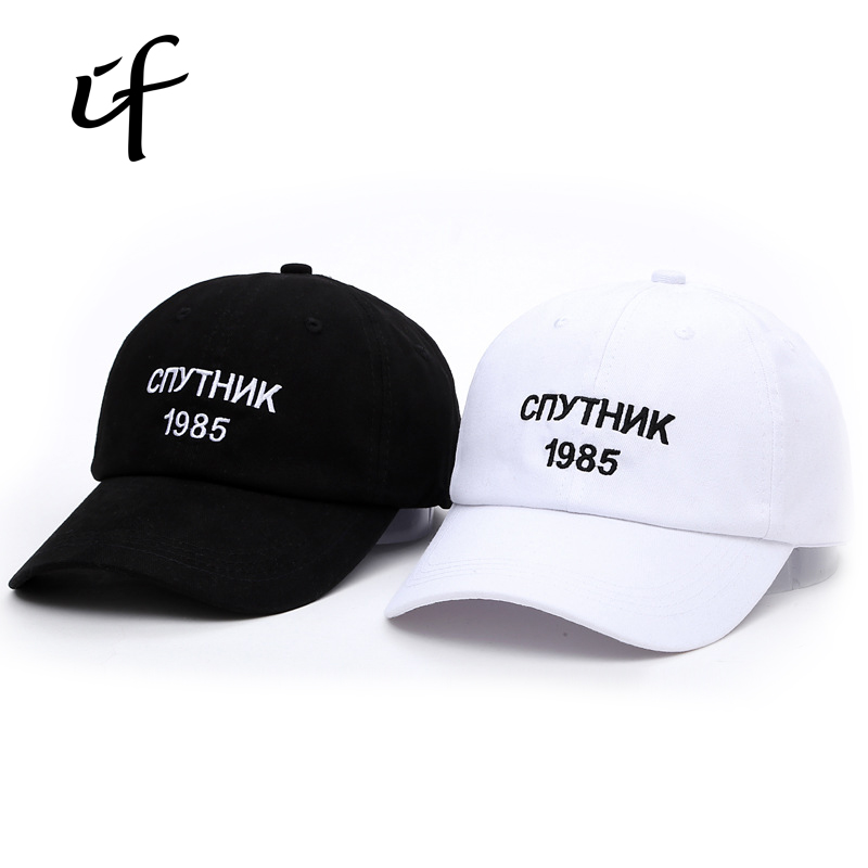Black White Outdoor Caps Satellite 1985 Polo Hip Hop Hats Youth Baseball Caps Golf Beanie Snapback Polo Hats For Adult Men Women(China (Mainland))
