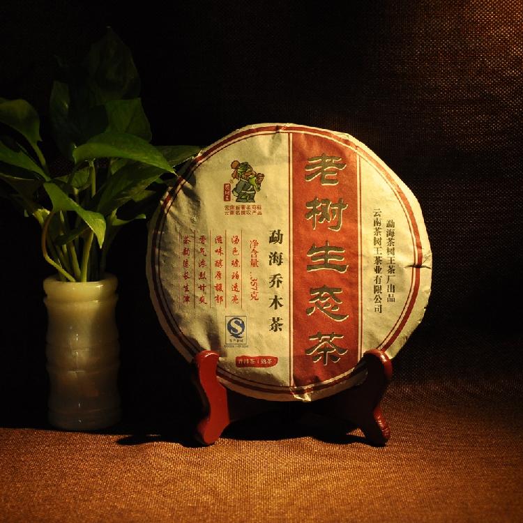 Yunnan Tea Tree Ecological Pu er Wang Menghai Fragrant Cake Seven S508