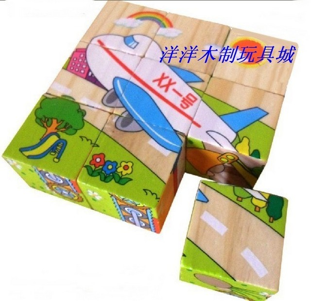 Min.order is $10 (mix order) Blister card 88sqm three-dimensional six face painting puzzle traffic tools child wool toy 3 - 7
