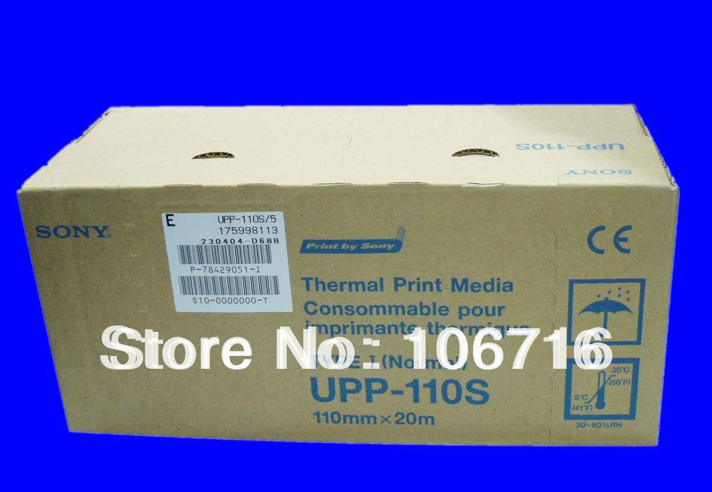 Widely used medical sony upp 110s ultrasound thermal paper roll(China (Mainland))