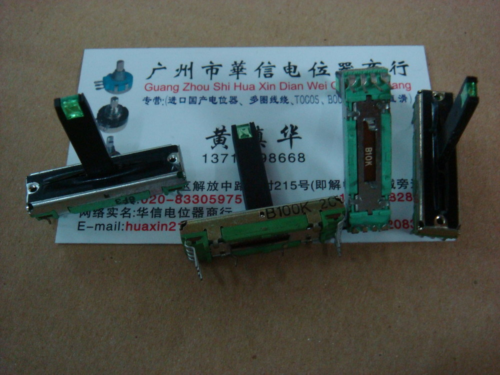 Здесь можно купить  [BELLA]ALPHA 3.5 cm Single Illuminated Slide Potentiometer B10K B100K--10PCS/LOT  Электронные компоненты и материалы