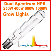 Free Shipping Dual Spectrum HPS High Pressure Sodium Bulb Grow Light Lamp 250W Watt Hydroponics Horticulture Greenhouse(China (Mainland))
