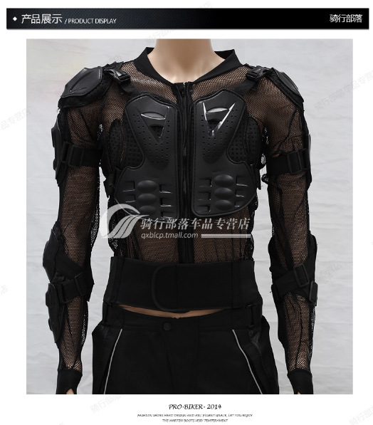 Free shipping authentic motorcycle riding breathable protective clothing, long-sleeved racing ARMOR PRO-BIKER HX-P14(China (Mainland))
