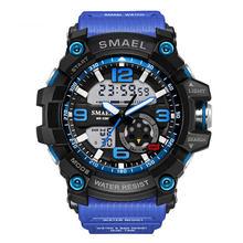 Smael montre Sport montre pour homme LED horloge numérique étanche double temps montre-bracelet militaire montre 1617 hommes montres militaire(China)