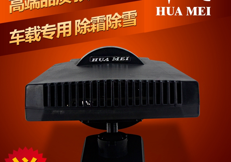Car Heater 12v heater car air conditioners car defroster instantaneous electric heaters heating heating and 200w