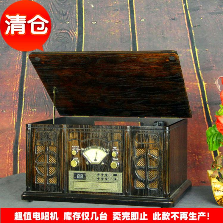 Antique sculpture radio gramophone old fashioned gramophone cd machine radio vintage unique decoration vinyl machine