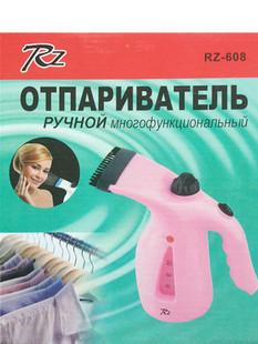 Free shipping Euro plug Steamer for clothes Garment Steamer Portable Handheld Clothes Steam Iron Machine Steam Brush Mini(China (Mainland))