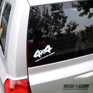 Cool sticker 4x4 KING OF OVERLANDER sticker for Toyota Ford Chevrolet Volkswagen Tesla Honda Hyundai Kia