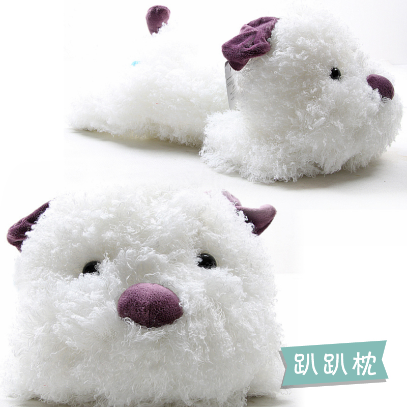 Sallei dog plush toy dog doll girls gift