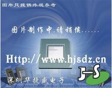 1 AD830JRZ SOP8 AD new original - FXI Electronics Co., Ltd. store