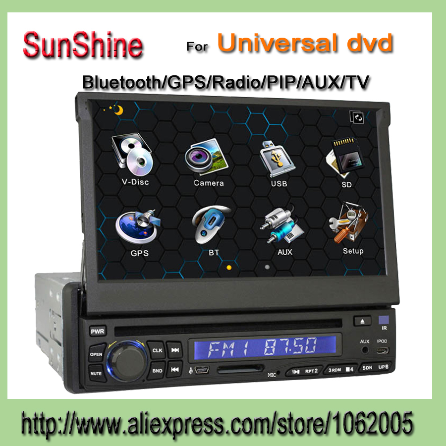 1 din 7 inch car dvd player with gps radio bluetooth TV SWC USB SD PC MP3 MP4 TFT Touch Screen SS8200(China (Mainland))