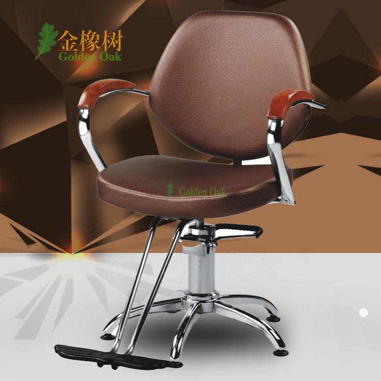 salon chair cheap 2