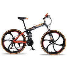 """Wolf's fang rower składany rower szosowy 21 prędkości 26 """"calowy rower górski marki rowery przedni i tylny mechaniczny hamulec tarczowy(China)"""