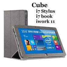 Original For Cube i7 stylus / iwork11 / i7 book Case High-quality PU Leather Case For Cube i7 Stylus iwork11 Tablet pc