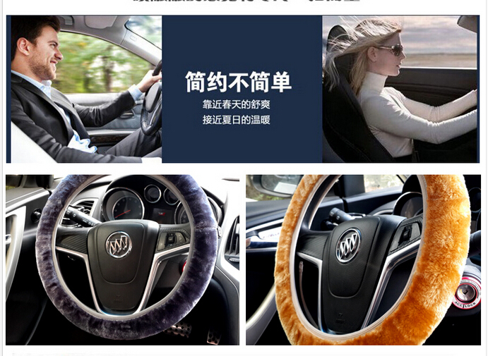 universal car steering wheel cover car accessories quick release fit for diameter(35-40cm) steering wheels(China (Mainland))