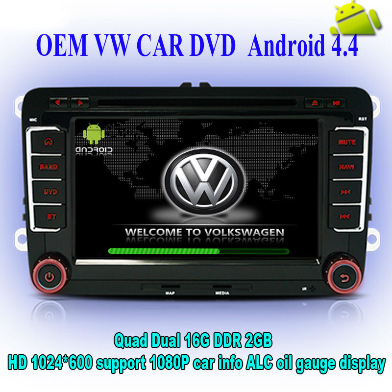 """7"""" Capacitive Screen Quad Core Android 4.4.4 Car DVD GPS Can Bus for VW Volkswagen POLO EOS PASSAT B6 Golf 5 6 Skoda Octavia(China (Mainland))"""