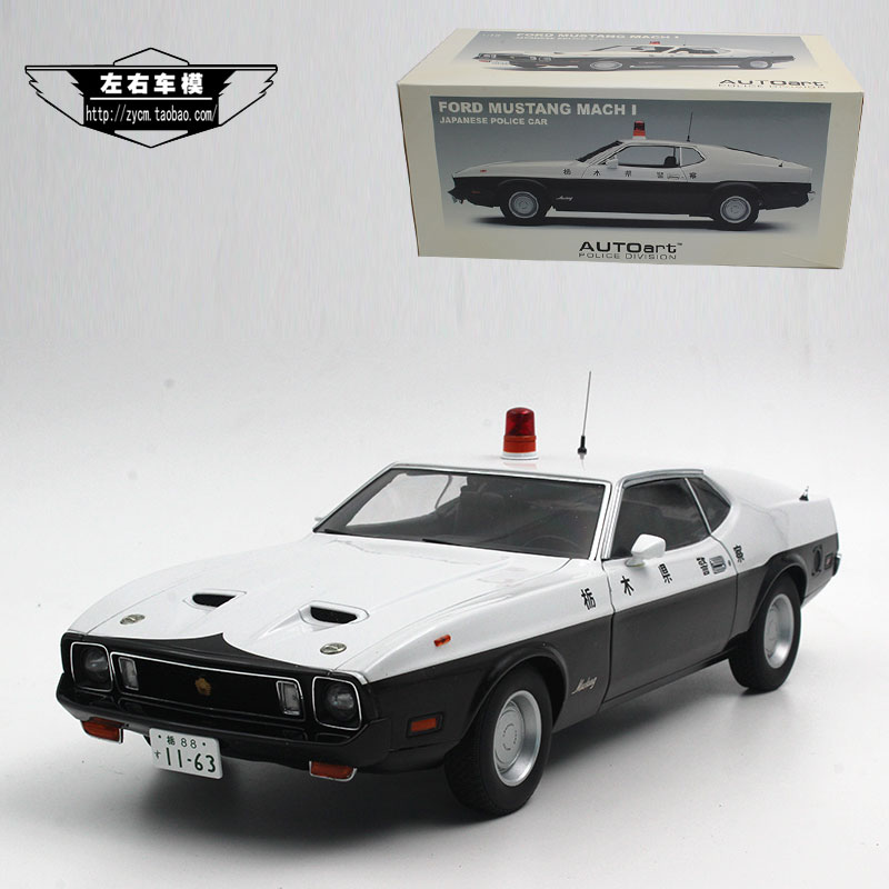 AUTOart 1/18 Scale Ford Mustang Mach I (Japanese Police Version) Diecast Metal Car Model Toy New In Box For Collection/Gift(China (Mainland))