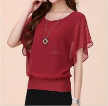 2015 New Summer Fashion Women Cotton Casual Plus Size Slim Bat sleeve Shirt  t shirt  tops S-4XL(China (Mainland))