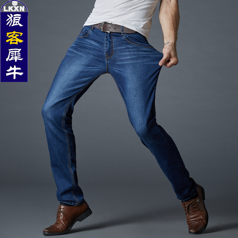 2016 summer fashion casual jeans men men's skinny jeans patchwork denim trousers ripped fit trousers all match(China (Mainland))