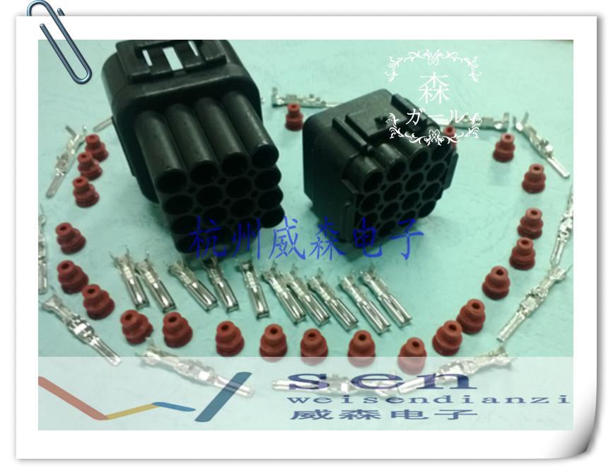 50 sets 16 Pin/way 2.2mm car connector,Car Waterproof Electrical plug,Automotive sensor Main connector for car truck ect.(China (Mainland))