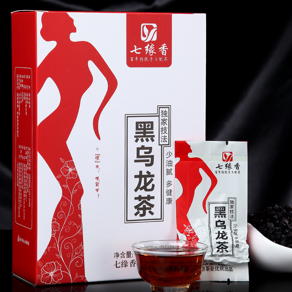 Promotion 250g top grade Chinese Anxi Tieguanyin tea oolong China fujian tie guan yin tea Tikuanyin health care oolong tea