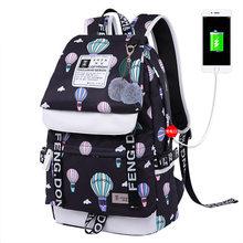 Модные милые геометрические для женщин рюкзак Японии кольцо ноутбук высокой ёмкость Путешествия сумка студент школьная сумка, рюкзак 2019(China)