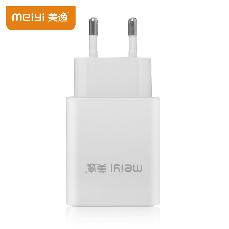 MEIYI 5V 2.4A/1A Universal Travel USB Charger Adapter Wall Portable EU Plug Mobile Phone Smart Charger for iPhone Tablet Samsung(China (Mainland))