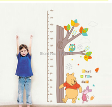 LP ABC1020 removable wall stickers cartoon bear animals tree height decals kids rooms decor - Luca Palazzi Hakuna Matataa Store store