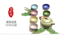 Seven piece set Ice crack Glaze tea makers Kung Fu tea cup Teapot Purple Clay Tea