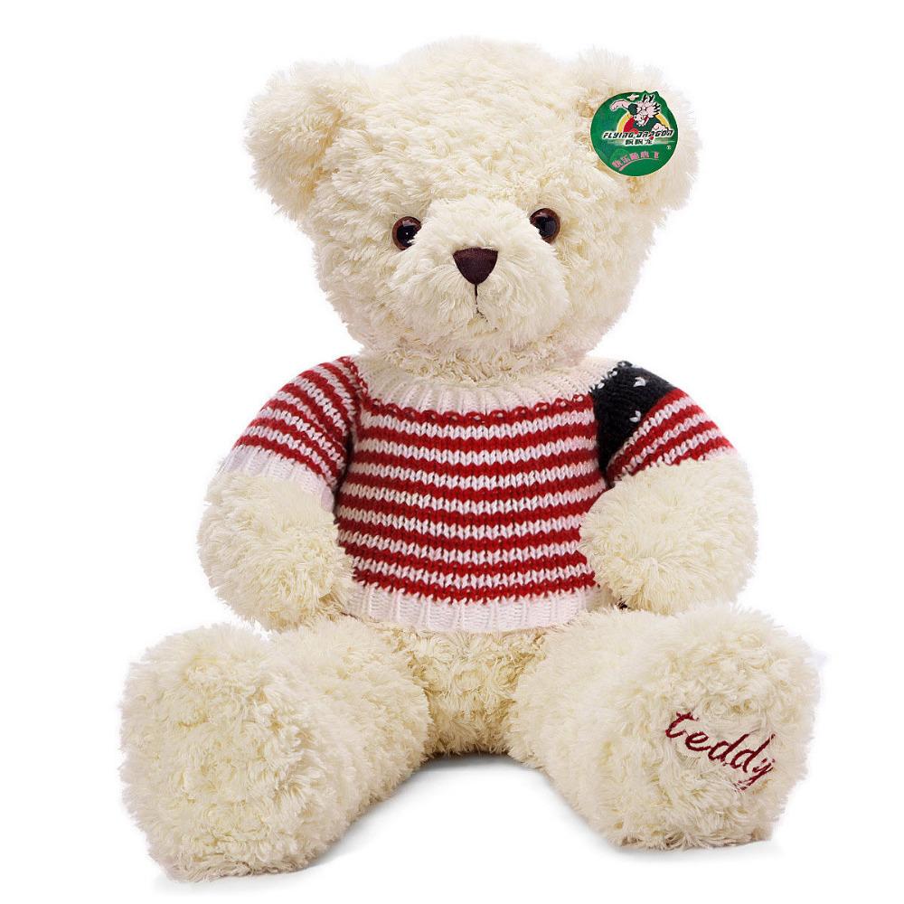 "70cm(28"") GIANT HUGE BIG WHITE TEDDY BEAR STUFFED ANIMAL PLUSH SOFT TOY GIFT(China (Mainland))"