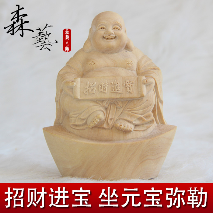 [Yi] Mori boxwood carving wood carving Laughing Buddha statues Fortune upscale gift ornaments(China (Mainland))