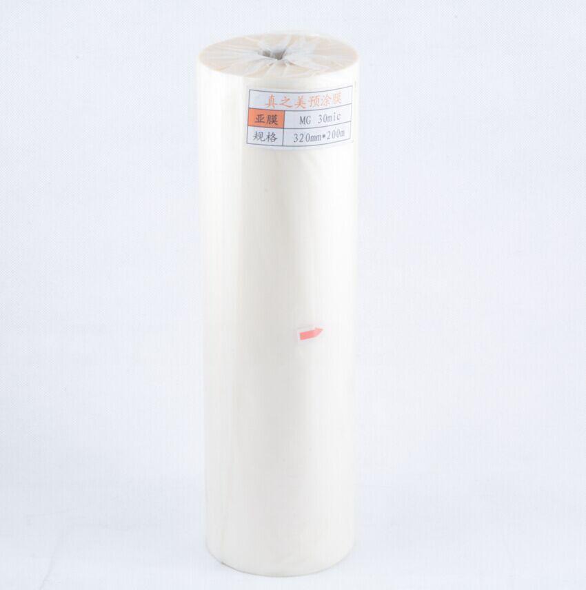 "1 Roll 12.6""x 656' 1mil Glossy Hot Laminating Film 1"" Core Laminate(China (Mainland))"
