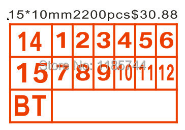 free shipping and design!(BT ) Fragile paper labels! the warranty stickers! time label! label printing! label custom 15*10MM!(China (Mainland))