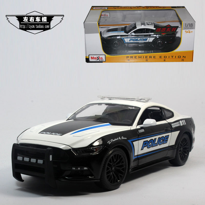 Meritor figure maisto 1:18 model new 2015 ford mustang GT car alloy car<br><br>Aliexpress