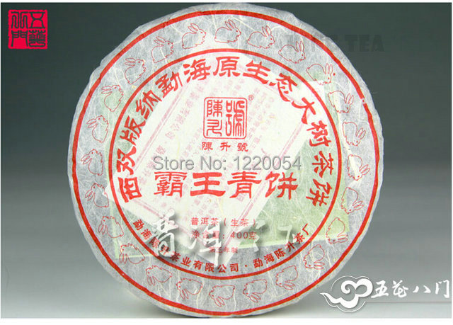 2009 CHEN SHENG Ba Wang Green Cake 400g YunNan Puer Puerh Raw Tea Sheng Cha Price Range $569.99-989.99(China (Mainland))