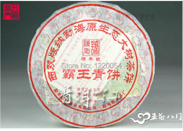 2009 CHEN SHENG Ba Wang Green Beeng Cake Bing 400g YunNan MengHai Organic Pu er Raw