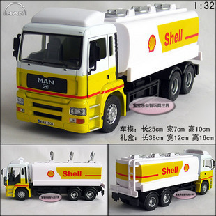 2015 best-selling 1:32 Man Shell Tank Truck Diecast Model Car With Box White&Yellow Toy Collecion B468(China (Mainland))