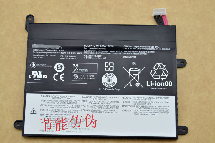 Original for  LENOVO 42T4965 42T4966 built-in notebook battery 7.4V 25WH  free shipping<br><br>Aliexpress