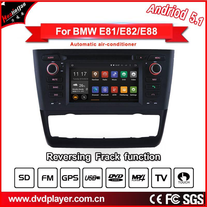 Android 5.1/1.6 GHZ CAR DVD GPS For BMW 1 E81/E82/E87/E88 radio navigation with DVR:USB Port or Reversing Track function(China (Mainland))