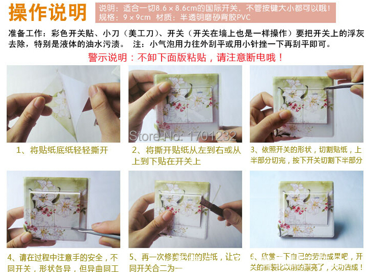 Free shipping 2015 new hot Color transparent Elegant lotus switch stickers stickers warm family