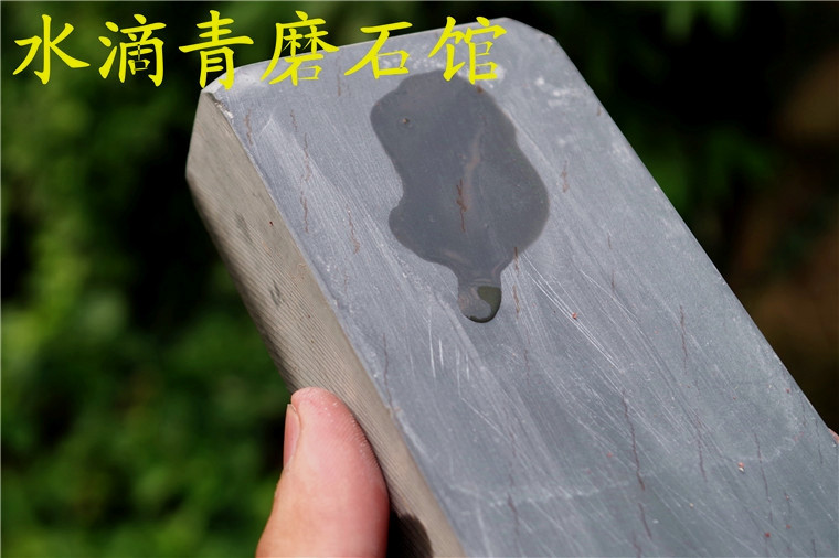 Buy 1 Pcs Grind Natural Stone Sharpening Whetstone Knife Fine Grinding Stone For Knives Kitchen Grindstone 20 * 7 * 3cm Millstone cheap
