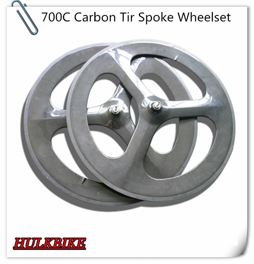 Carbon wheelset  full Carbon Tri spoke  Wheelset  road bicycle carbon tri spoke wheels HK-WT-70C<br>