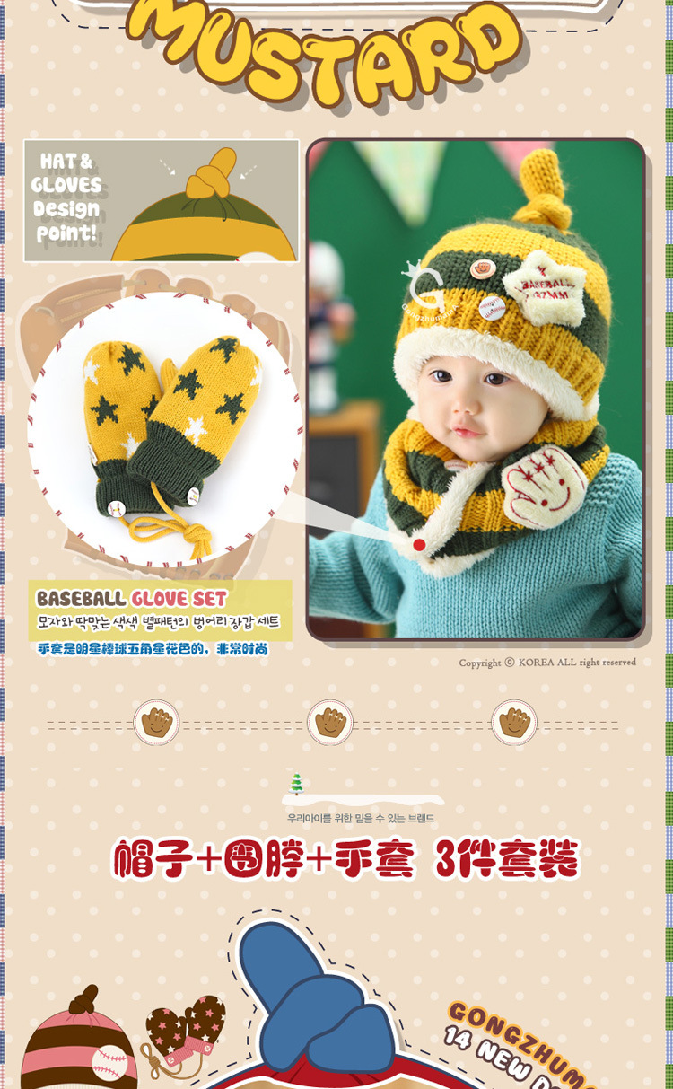 2016 Character New Arrival Unisex [baby Winter Hat + Scarf Gloves ] Three Piece Set Cap Boy And Girl Baby Star Ear With