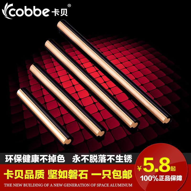 Cabernet wardrobe cupboard door handle drawer modern furniture hardware accessories aluminum surface mounted handle(China (Mainland))