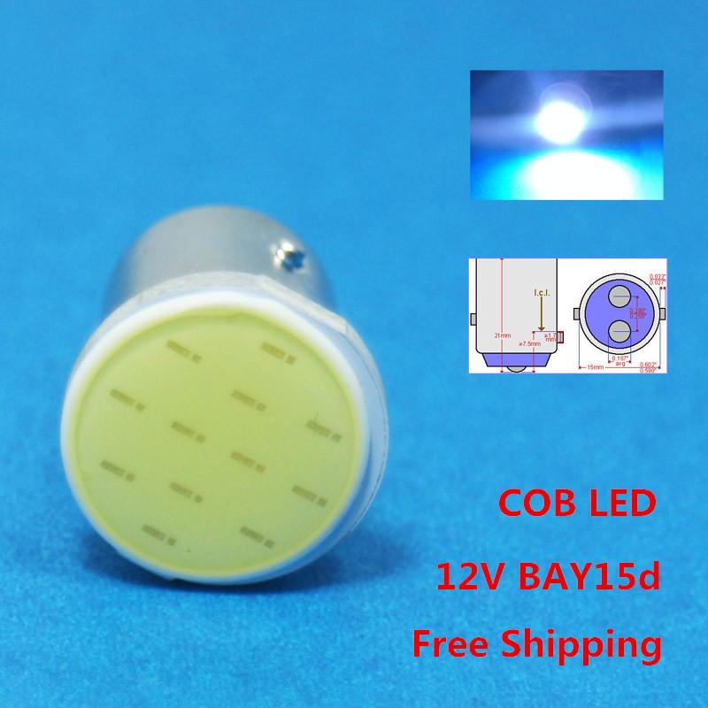 Auto Bulb LED COB 12V Car Stop Brake Light Lamp Signal Parking Rear Backup P21/5W 1157 Syle External Interior Free Shipping(China (Mainland))