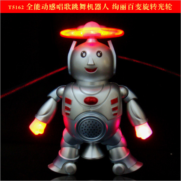 Ofdynamism rotating robot magicaf colorful flywheel child electric toy