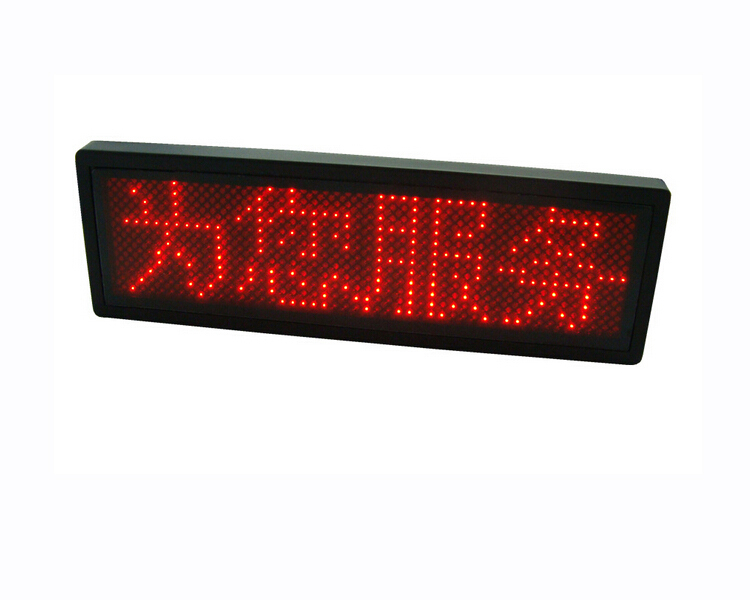 Freeshipping Red scrolling screen LED name badge business card tag display sign rechargeable+Programmed 12*48 dots(China (Mainland))
