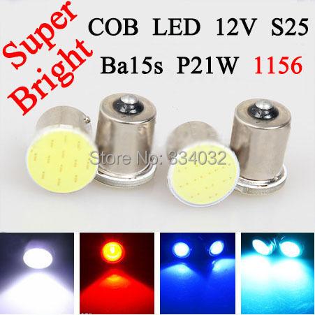 Free Shipping Super White cob p21w led 12SMD 1156 ba15s 12v bulbs RV Trailer Truck car styling Light parking Auto led Car lamp(China (Mainland))